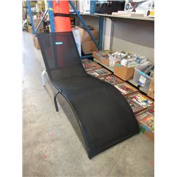 New Folding Sling Lounge Chair - Black