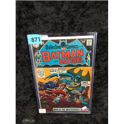 """1969 """"Detective Comic Batman & Batgirl #384""""  DC"""