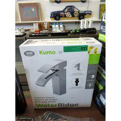 Kumo Lavatory Faucet - Store Return
