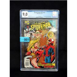 "Graded 1995 ""Amazing Spider-Man #397"" Marvel Comic"