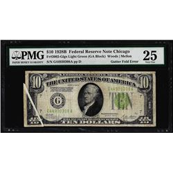 1928B $10 Federal Reserve Note Chicago Gutter Fold ERROR PMG Very Fine 25
