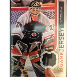 2014-15 Upper Deck Game Jersey Ron Hextall #GJ-RH