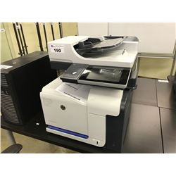 HP LASERJET 500 COLOR MFP N575 DIGITAL MULTI FUNCTION PRINTER
