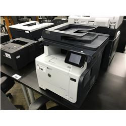 HP LASERJET PRO MFPM521DN DIGITAL MULTI FUNCTION PRINTER