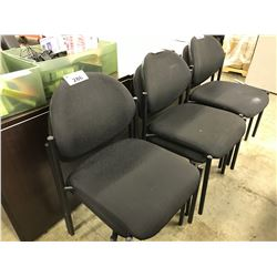 BLACK STACKING SIDE CHAIR S2