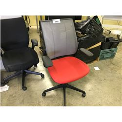 HUMAN SCALE FULLY ADJUSTABLE TASK CHAIR