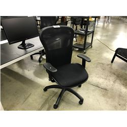BLACK MESH BACK FULLY ADJUSTABLE TASK CHAIR