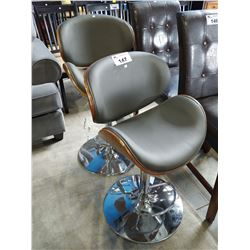 PAIR OF GREY & CHROME BAR STOOLS