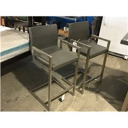 PAIR OF TOV FURNITURE BAR STOOLS GREY & BRUSHED STEEL