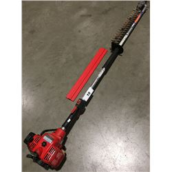SHINDAIWA GAS POWERED PROFESSIONAL HEDGE TRIMMER