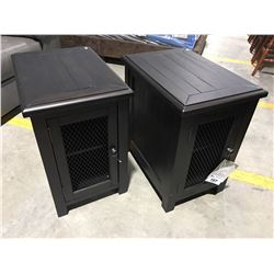 PAIR OF CONTEMPORARY DARK WOOD END TABLES