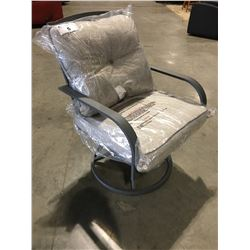 OUTDOOR PATIO SWIVEL ROCKER CHAIR 2 TONE GREY