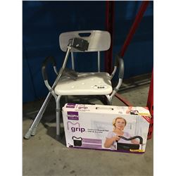 3 MEDICAL ASSIST ITEMS - SHOWER SEAT/CRUTCHES/BEDSIDE RAIL