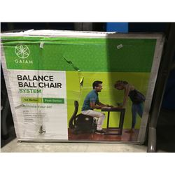 GAIAM BALANCE BALL CHAIR SYSTEM