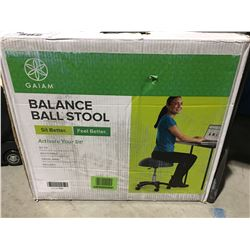 GAIAM BALANCE BALL STOOL
