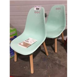 PAIR OF B-SPACES KID SENSORY MODERN CHAIR SET