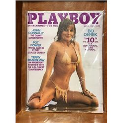 PLAYBOY MARCH 1980 BO DEREK ISSUE