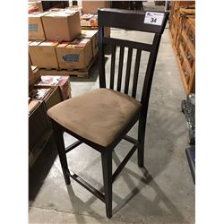 COUNTER HEIGHT 2 TONE BROWN STOOL