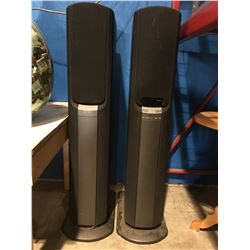 PAIR OF SONY MODEL SAVA-57 HOME AUDIO SPEAKER SYSTEM