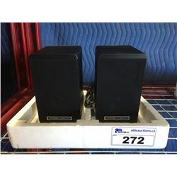 PAIR KOSS MODEL M65+ BOOKSHELF SPEAKERS