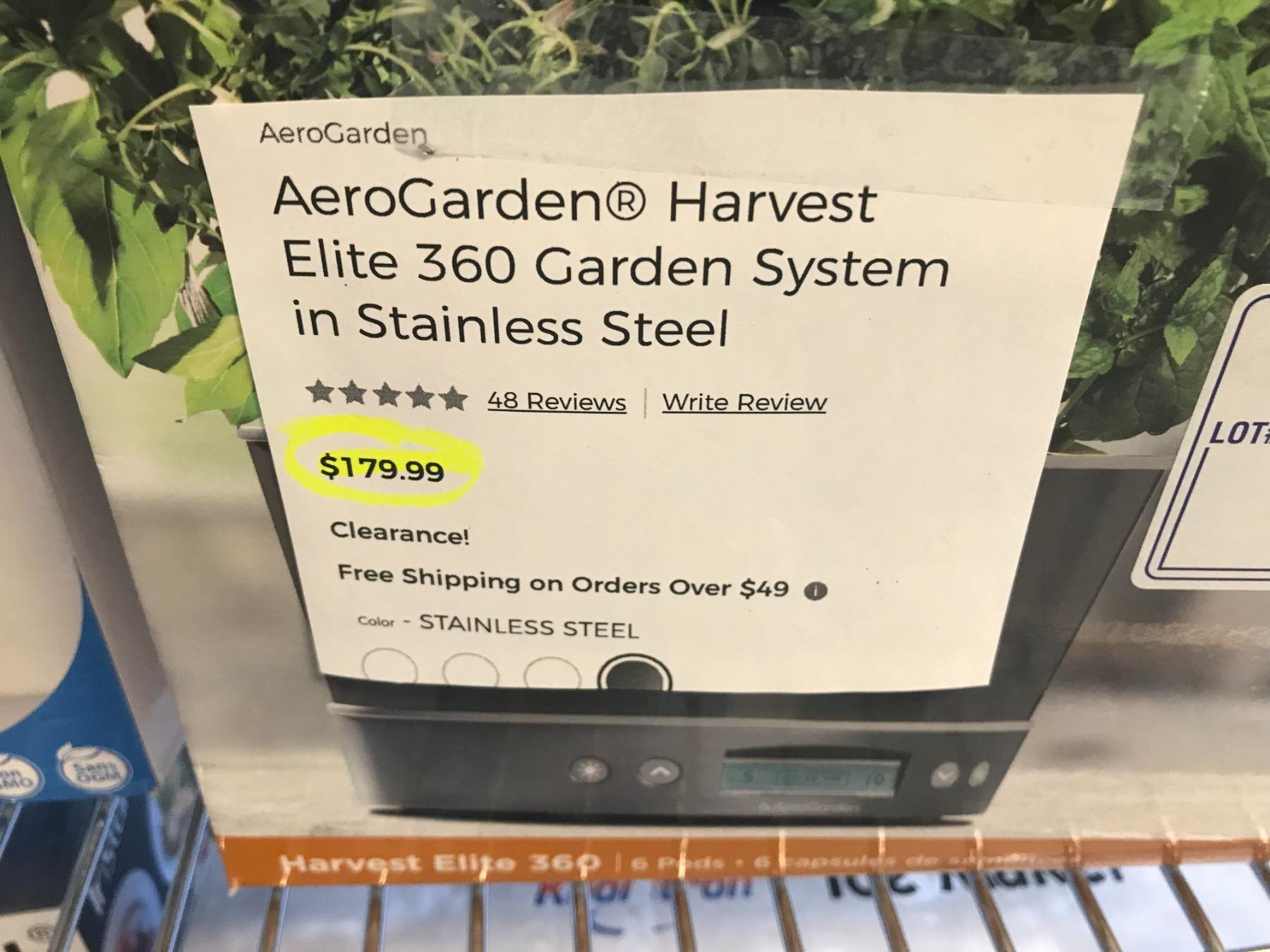 Aerogarden Harvest Elite 360 In Home Garden System