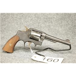 RESTRICTED. Smith and Wesson Victory