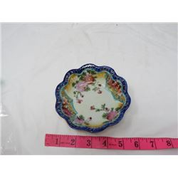 CANDY DISH (DECORATIVE EGG SHELL BROWN & BLUE)
