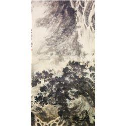 Fu Baoshi 1904-1965 Chinese Watercolor Landscape