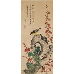 Shen Zhou 1427-1509 Chinese Watercolor on Paper