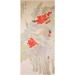 Zhang Daqian 1899-1983 Chinese Watercolor Scroll