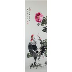 Wang Xuetao 1903-1982 Chinese Watercolor Rooster