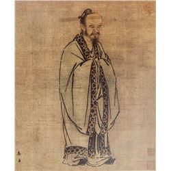 Ma Yuan 1160-1225 Chinese Print on Paper