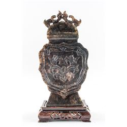 Chinese Brown Hardstone Carved Vase with Stand