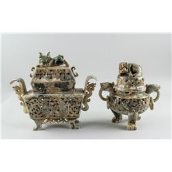 Chinese Archaistic Jade Carved Censers 2 PC