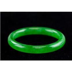 Burma Green Jadeite Carved Bangle w/ Certificate