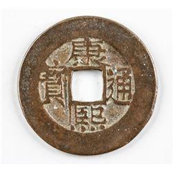 1662-1722 Chinese Qing Kangxi Tongbao H 22.92
