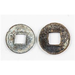 7-23 Wang Mang Xin Dynasty Huoquan Bronze 2 PC