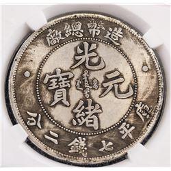 1908 Qing Dynasty Guangxu Yuanbao Graded AU 60
