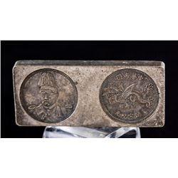 1916 Republic China Yuan Shikai Coin Sample Bar