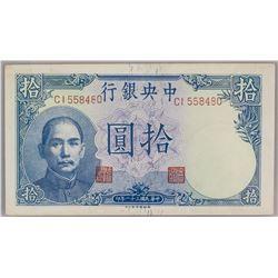 1942 Republic China 10 Yuan Graded XF40