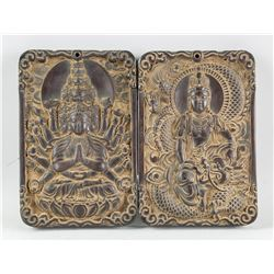 Pair of Chinese Wood Carved Guanyin Plaque