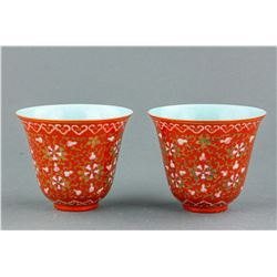 Chinese Imperial Red Gilt Porcelain Cups Qianlong