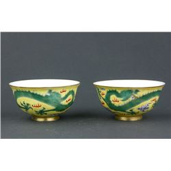 Pair Chinese Gilt Dragon Wine Cups Yongzheng MK