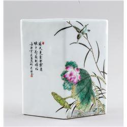 Chinese Famille Rose Porcelain Brush Pot Liu Yucen