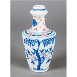 Small Chinese Famille Rose Porcelain Vase w/ Mark