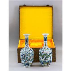 Pair Chinese Doucai Porcelain Vase Chenghua Mark