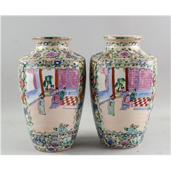 Pair Modern Chinese Famille Rose Porcelain Vase MK