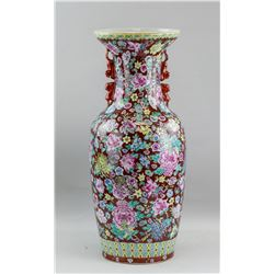 Chinese Famille Rose Porcelain Vase w/ Qianlong MK