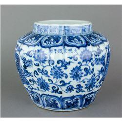 Blue & White Lobed Porcelain Jar Ming Xuande Mark