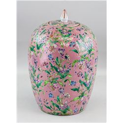 Chinese Famille Rose Porcelain Flower Jar with Lid